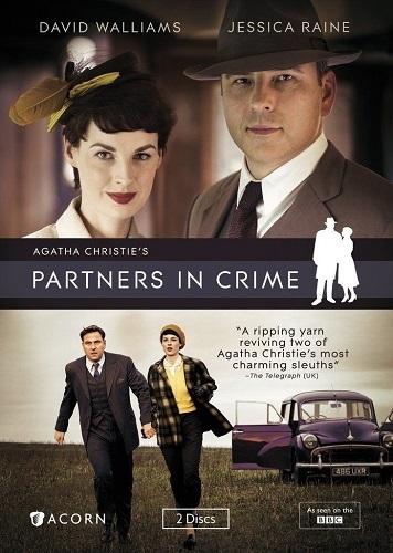 Партнёры по преступлению. Обложка с сайта kinopoisk.ru