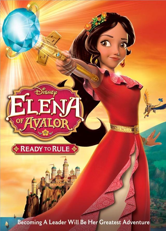 Елена – принцесса Авалора. Обложка с сайта radikal.ru