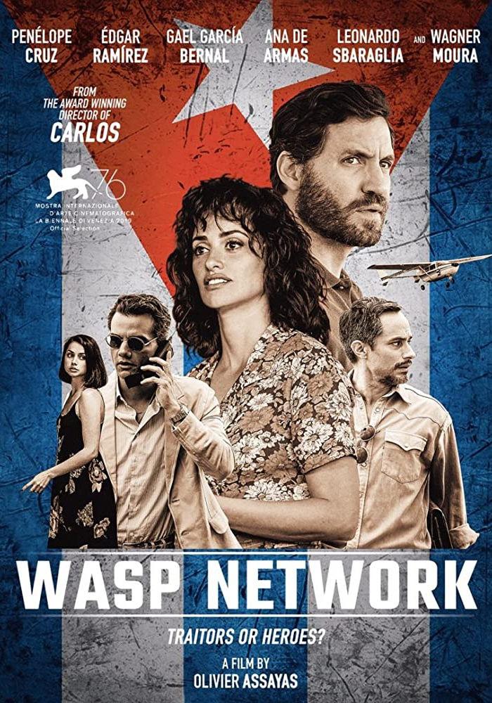 Осиная сеть. Обложка с сайта kino-govno.com