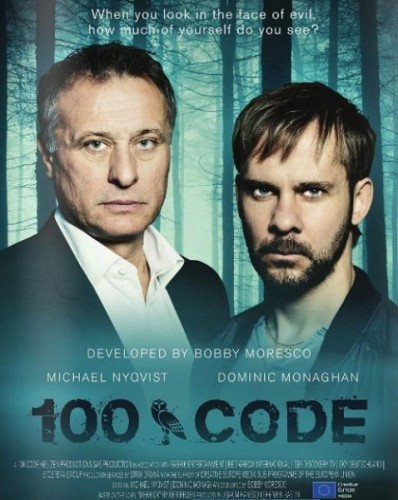 Код 100. Обложка с сайта kino-govno.com