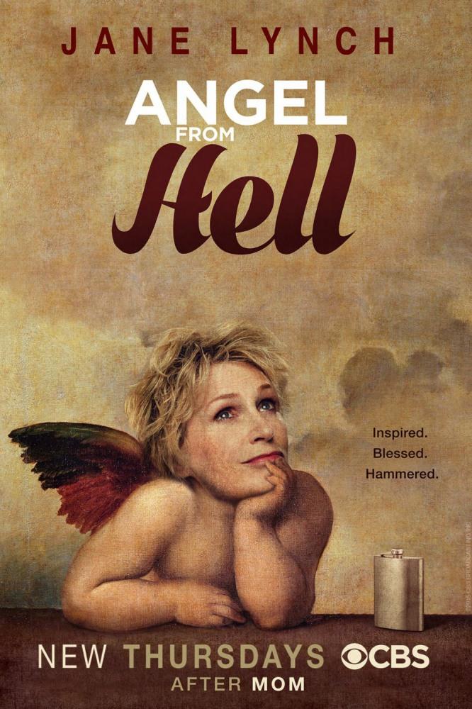 Ангел из ада. Обложка с сайта imagepost.ru