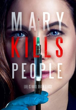 Мэри убивает людей. Обложка с сайта imageshost.ru