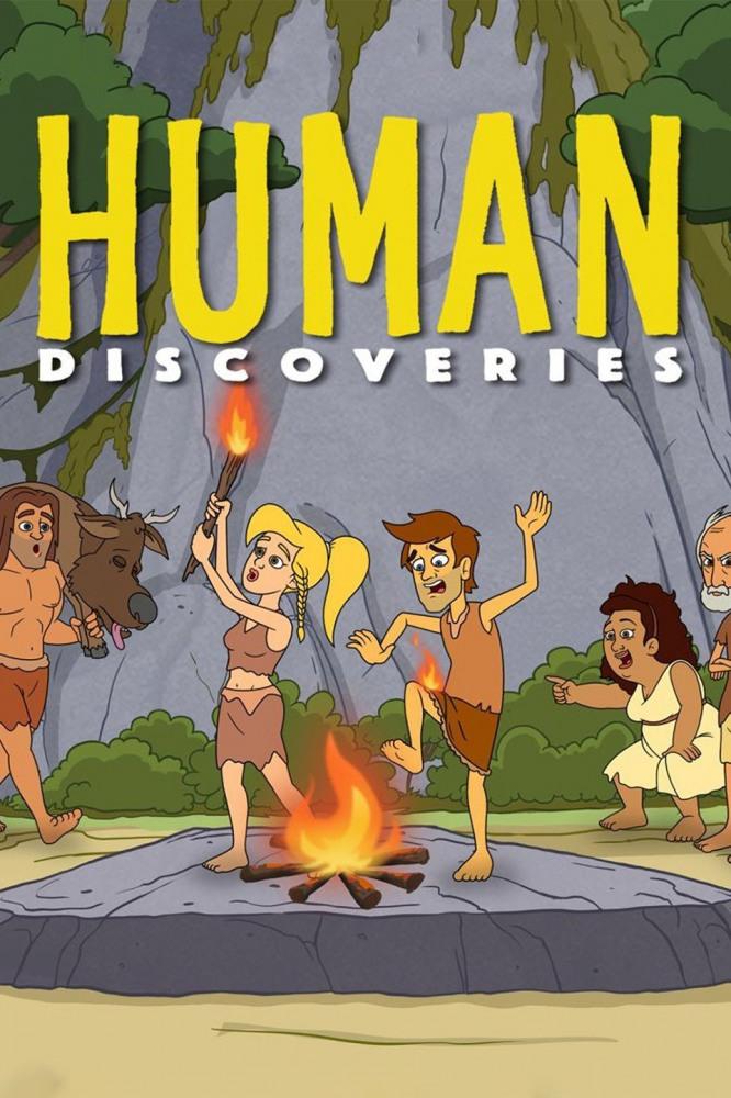 Открытия человечества. Обложка с сайта kino-govno.com