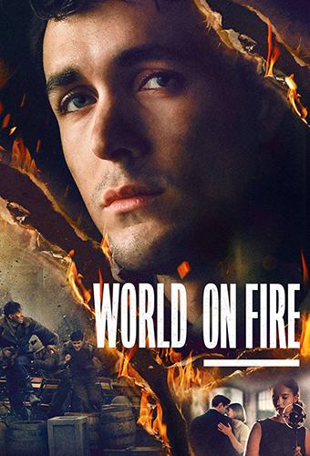 Мир в огне. Обложка с сайта imageshost.ru