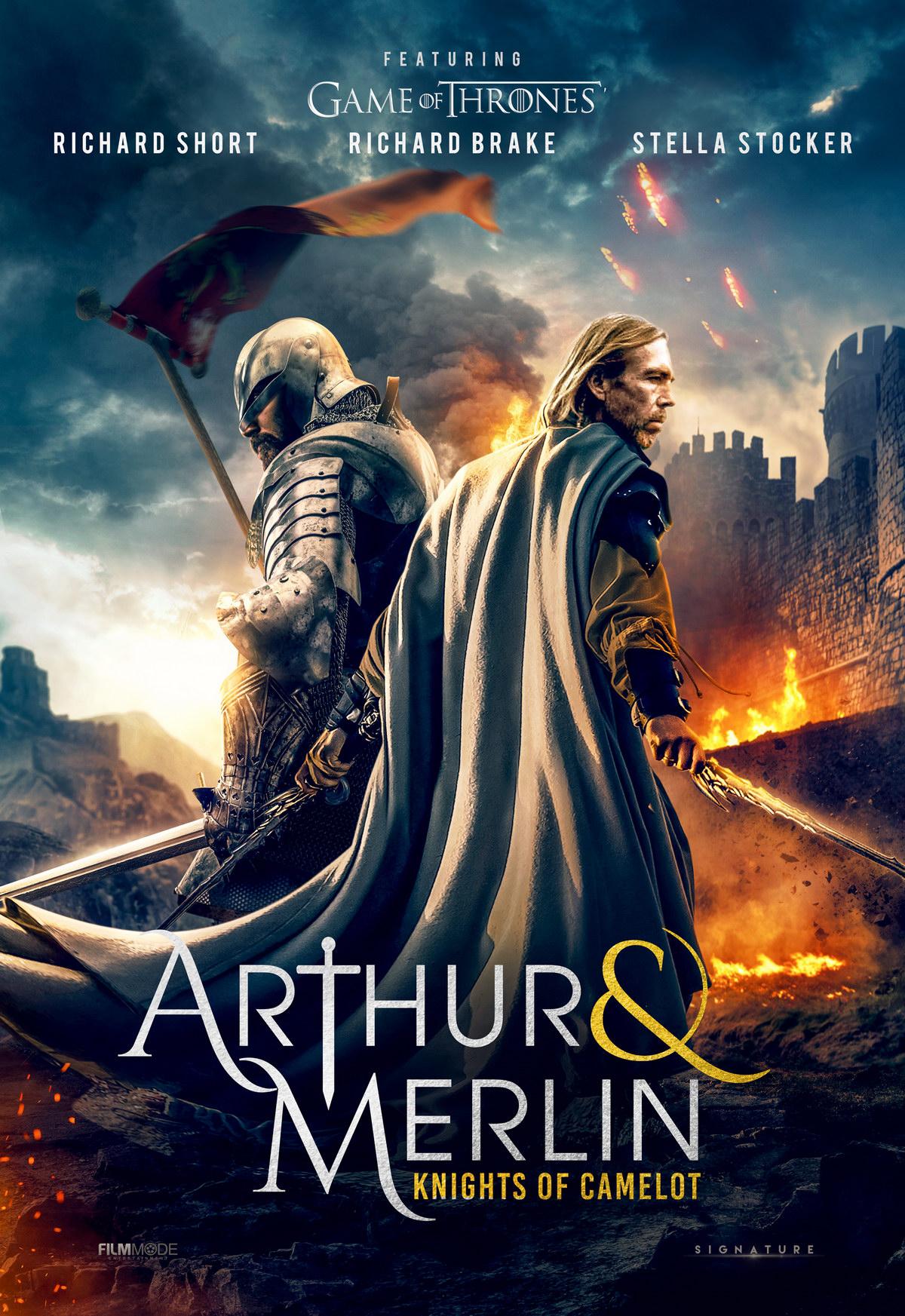 Артур и Мерлин. Обложка с сайта ipicture.ru