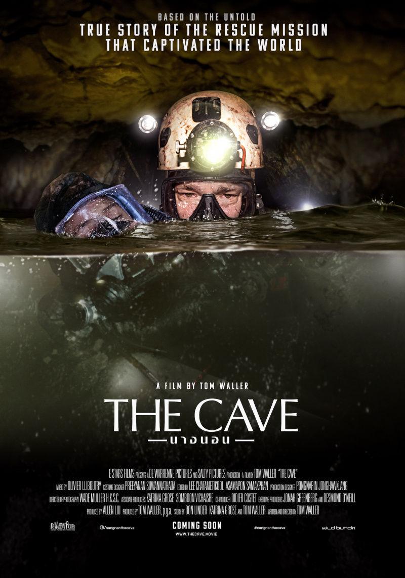 Пещера. Обложка с сайта keep4u.ru