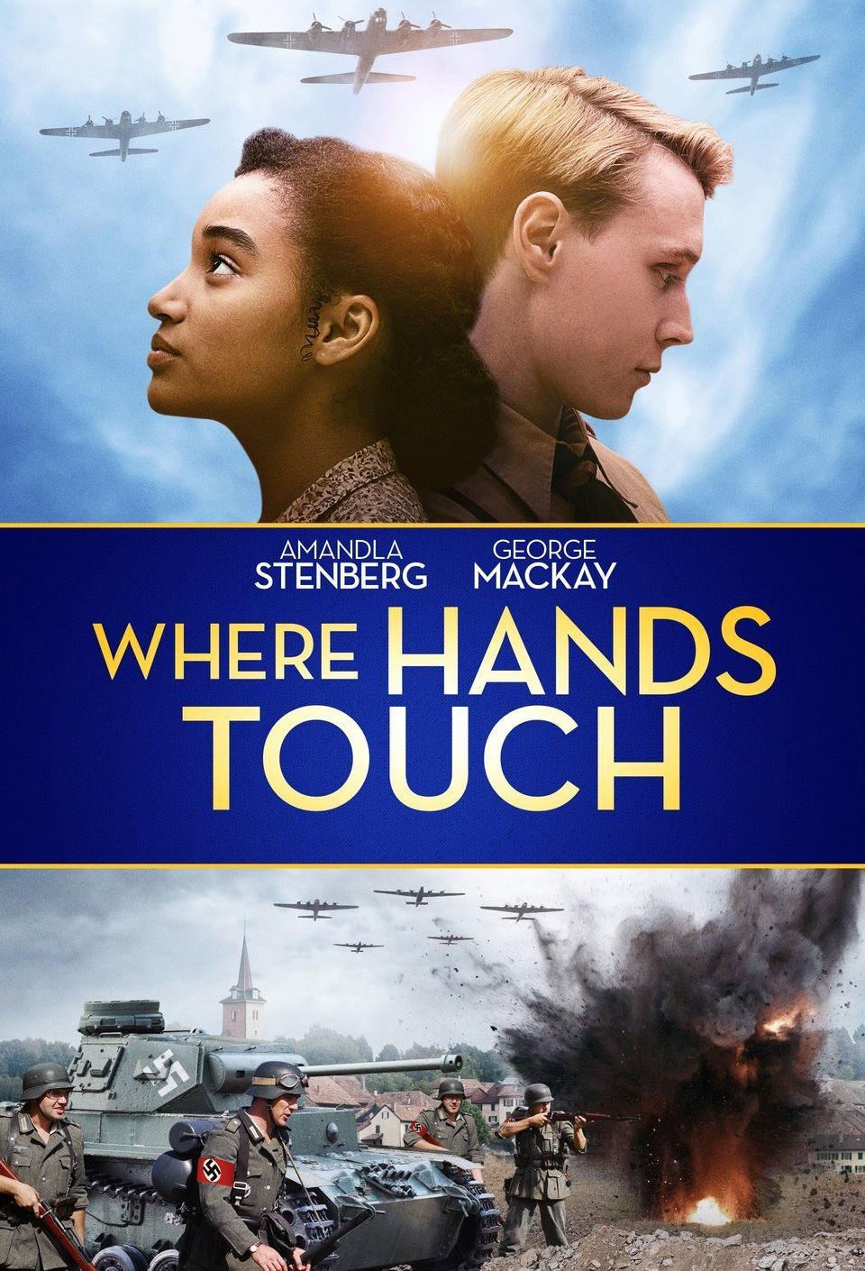 Где соприкасаются руки. Обложка с сайта kino-govno.com