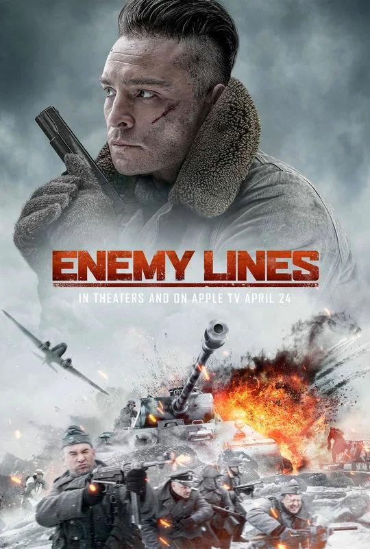 Вражеские линии. Обложка с сайта imageshost.ru