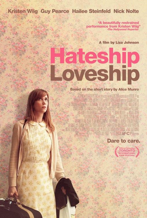 От ненависти до любви. Обложка с сайта kinopoisk.ru