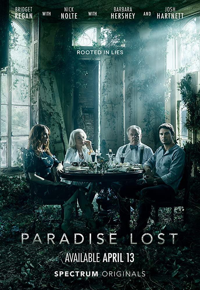 Потерянный рай. Обложка с сайта imageshost.ru