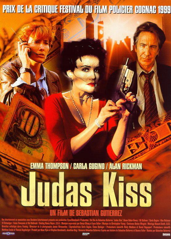 Поцелуй Иуды. Обложка с сайта bolero.ru