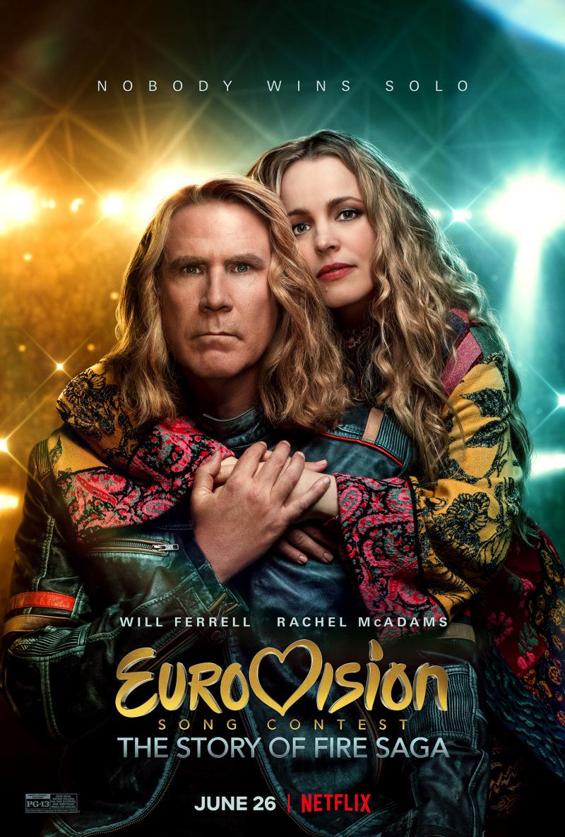 Евровидение: История огненной саги. Обложка с сайта bolero.ru