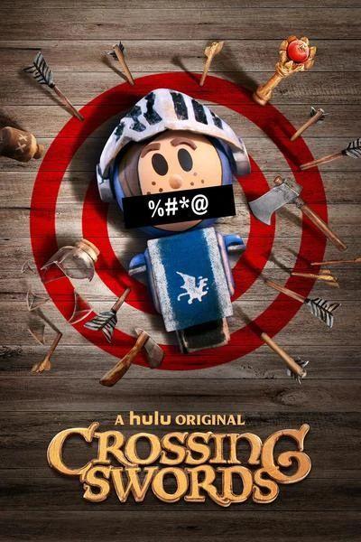 Скрестив мечи. Обложка с сайта imagepost.ru
