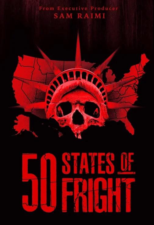 50 штатов страха. Обложка с сайта kinopoisk.ru