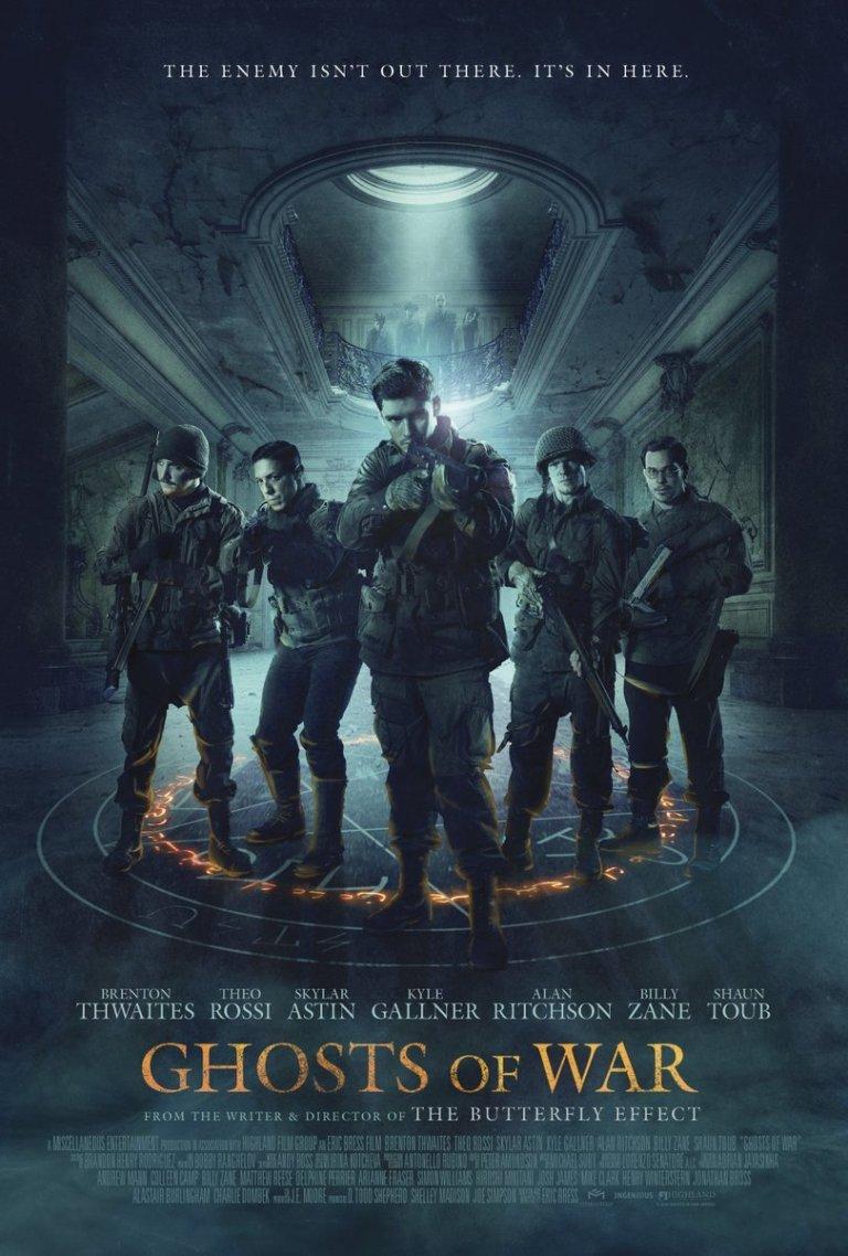 Призраки войны. Обложка с сайта kinopoisk.ru