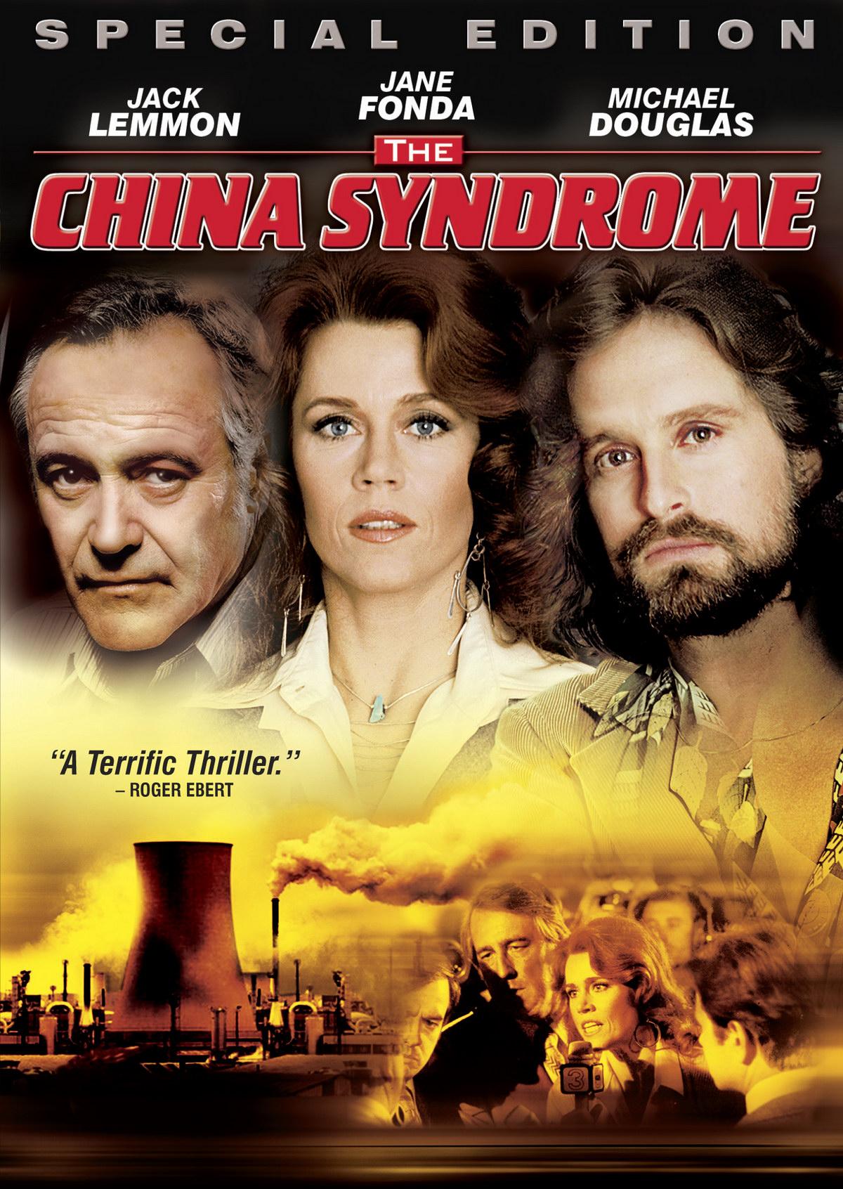 Китайский синдром. Обложка с сайта keep4u.ru