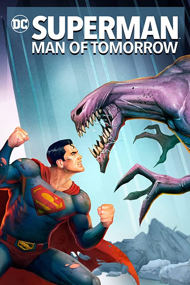 Супермен: Человек завтрашнего дня. Обложка с сайта kinopoisk.ru