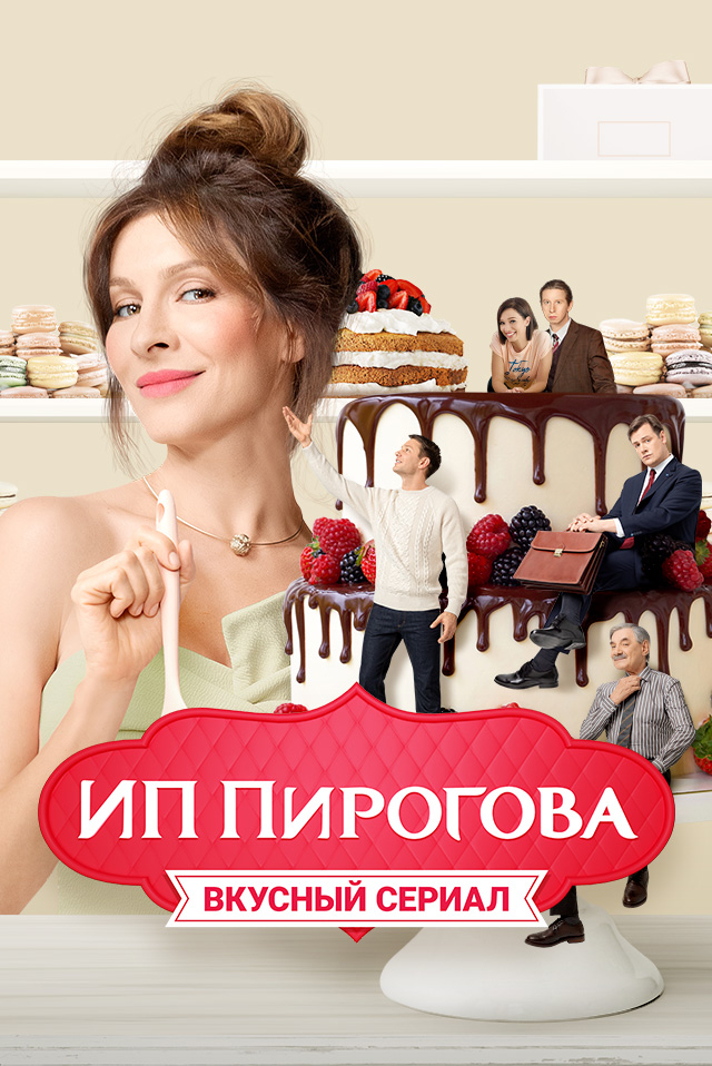 Постер с сайта superkanal.ru