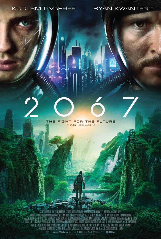 2067: Петля времени. Обложка с сайта ozon.ru