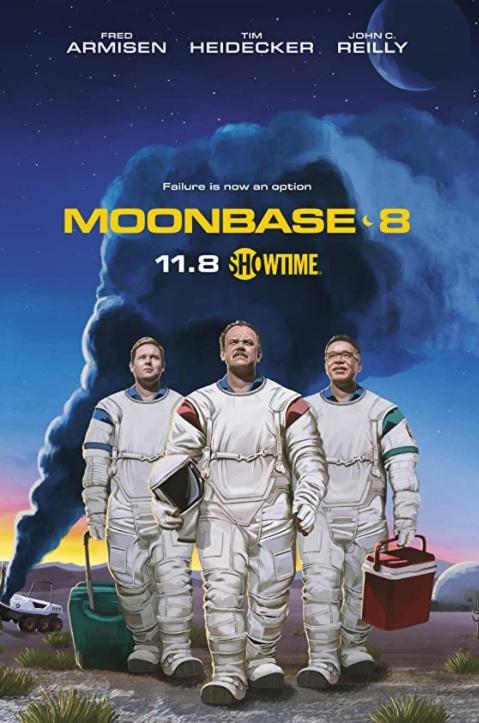 Лунная база 8. Обложка с сайта kino-govno.com