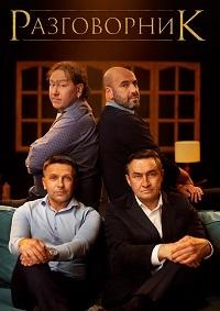Изображение с сайта www.kino-teatr.ru