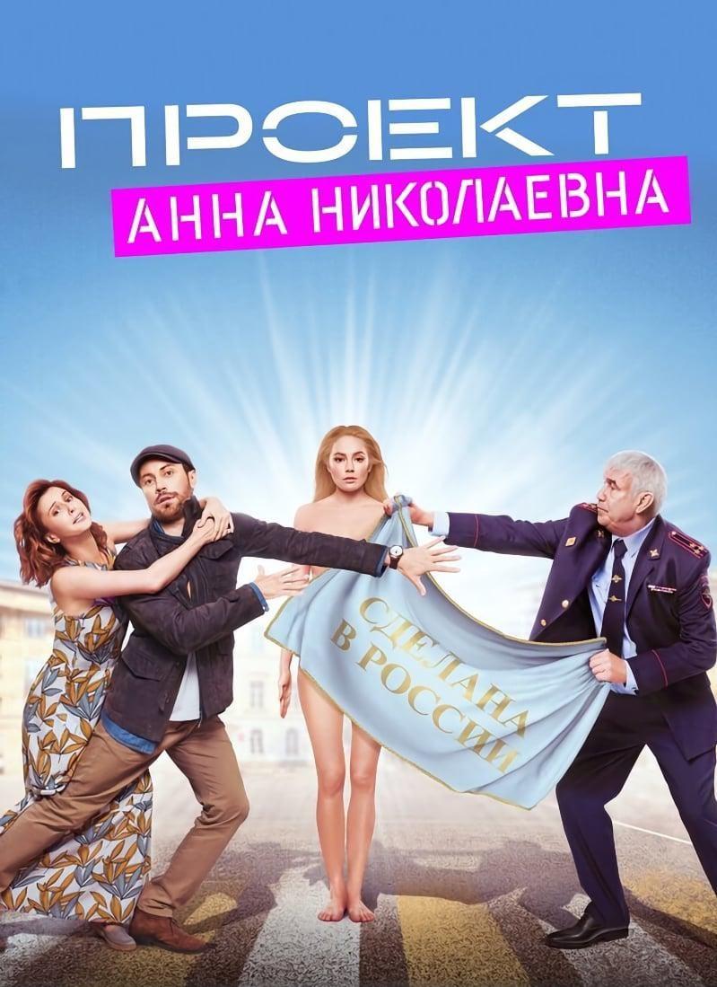 Постер с сайта kinopoisk.userecho.com/
