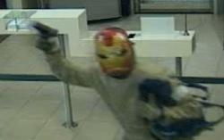 Кадр с видеозаписи камер наблюдения