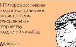 Фото с сайта atkritka.ru
