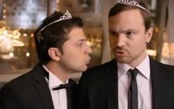 Кадр из фильма «Любовь в большом городе-3»