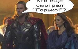Кадр из фильма «Тор: Царство тьмы»