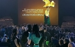 Фото с сайта radiovesti.ru