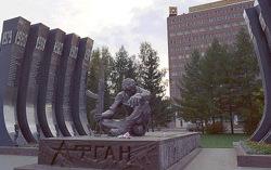 Фото с сайта ekburg.ru