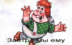 Фото с сайта bolshoyvopros.ru