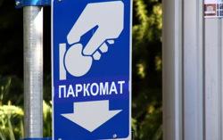 Фото с сайта torange.ru