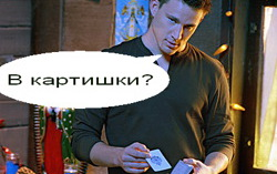 Ченнинг Татум. Фото с сайта kinopoisk.ru