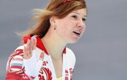 Ольга Фаткулина. Фото с сайта ria.ru