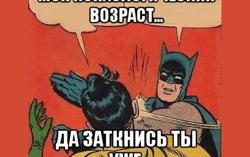 Мем с сайта vk.com