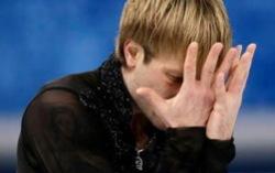 Фото с сайта ria.ru