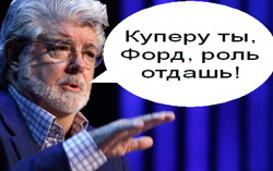 Фото с сайта kinoamator.ru