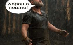 Кадр из фильма «Ной»