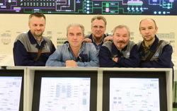 Фото предоставлено пресс-службой Белоярской АЭС