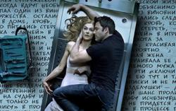 Постер фильма «Исчезнувшая»