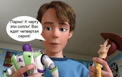 Кадр из мультфильма «История игрушек. Большой побег»