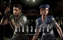 Обложка игры Resident evil HD Remaster