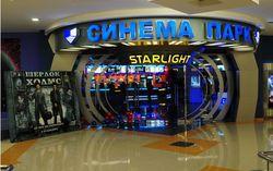 Фото с сайта cinemapark.ru