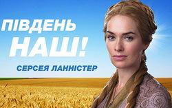 Предвыборный дизайнерский плакат. Изображение с сайта lenta.ru