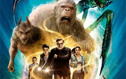 Постер фильма «Ужастики»