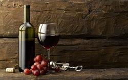 Вино. Фото с сайта happymigration.com