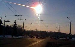 Челябинский метеорит. Фото с сайта earth-chronicles.ru