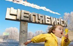 Фото с сайта mirtesen.ru
